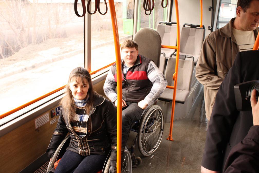 проблемы социальной адаптации инвалидов