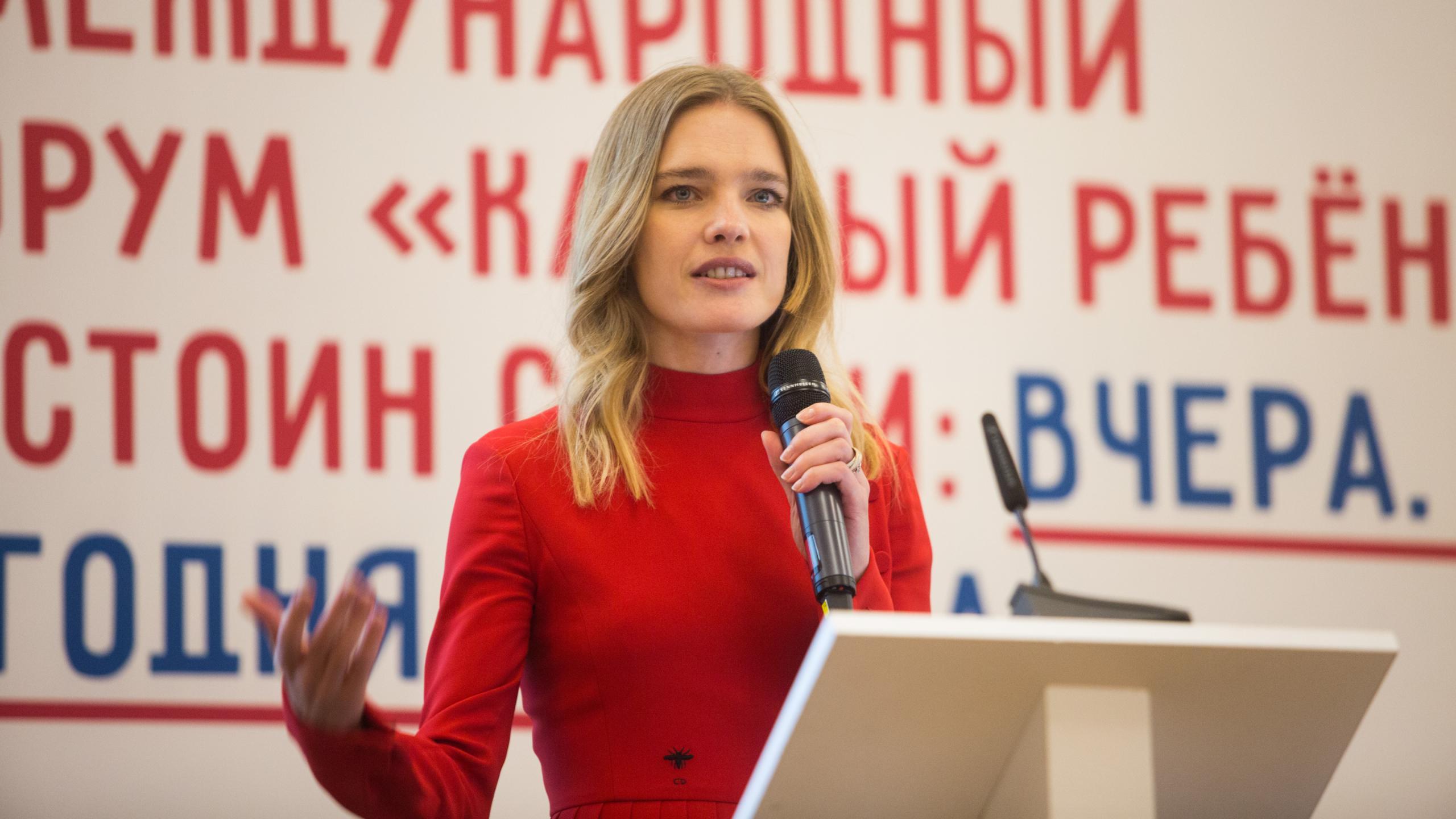 Наталья Водянова: идея – вот главный двигатель благотворительности