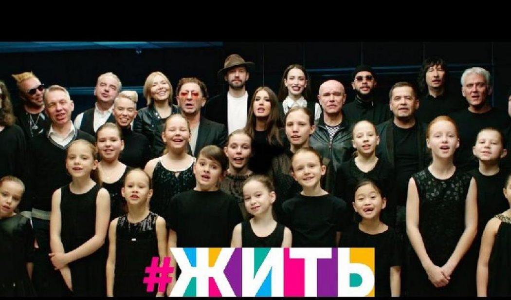 в России стартовал социальный проект