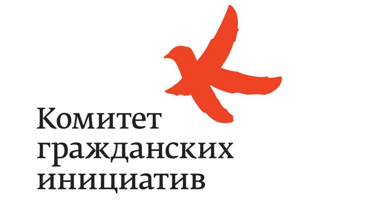 в Администрации Президента России обсудят поправки к закону