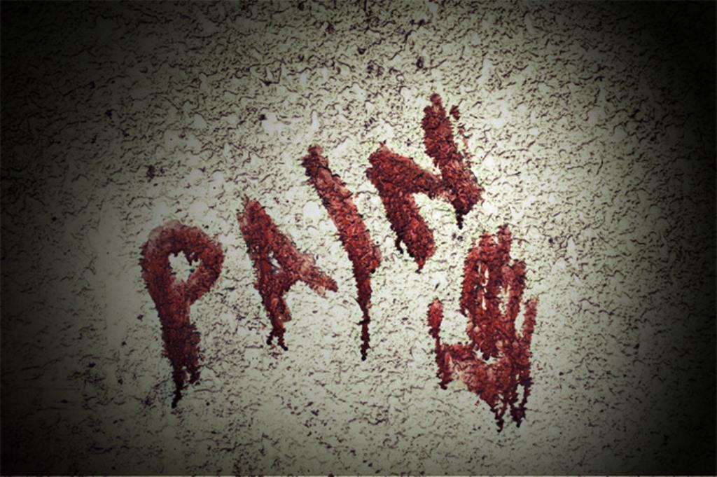можно ли физически почувствовать чужую боль