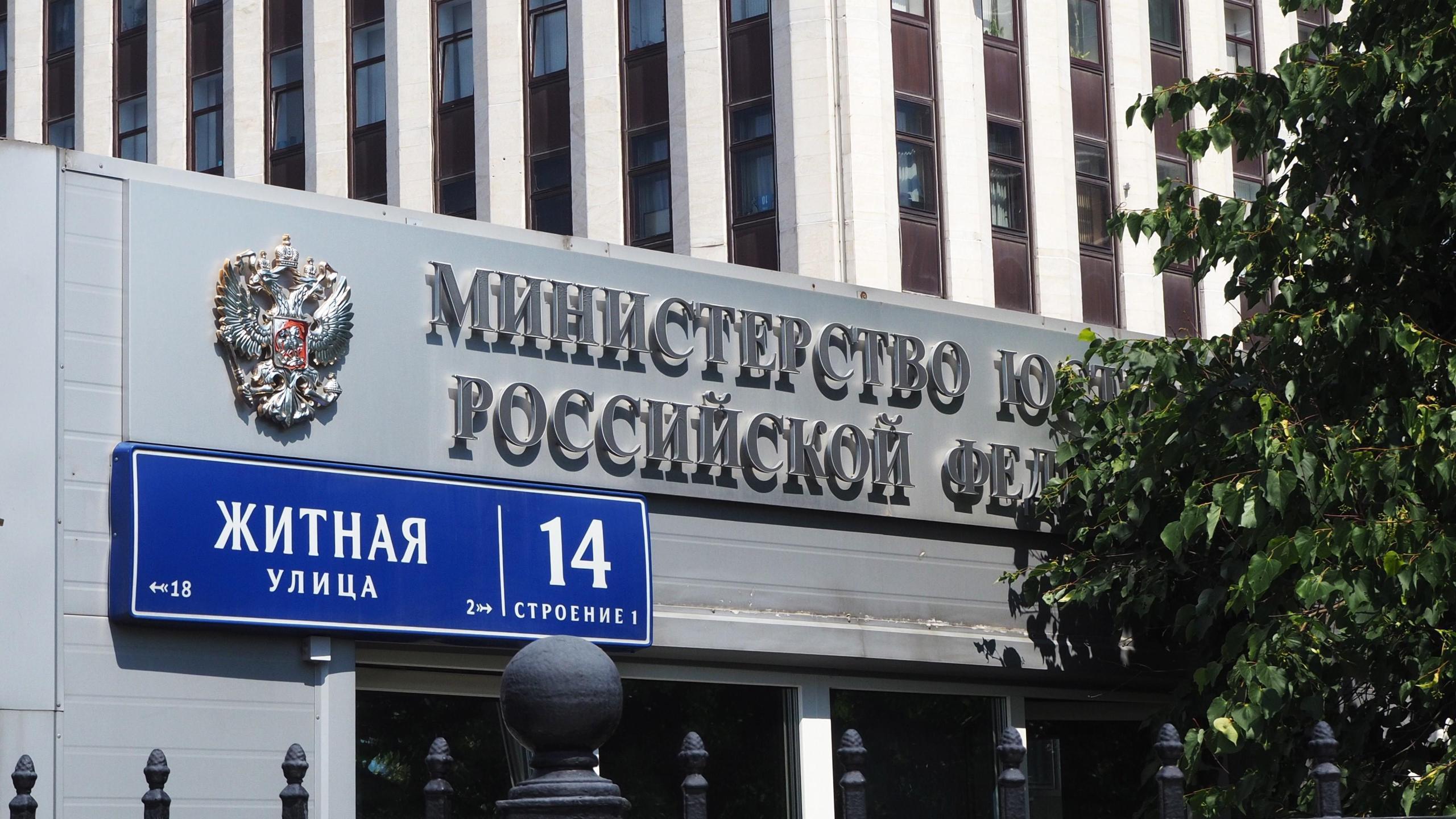 Минюст подготовит реестр НКО – исполнителей общественно полезных услуг