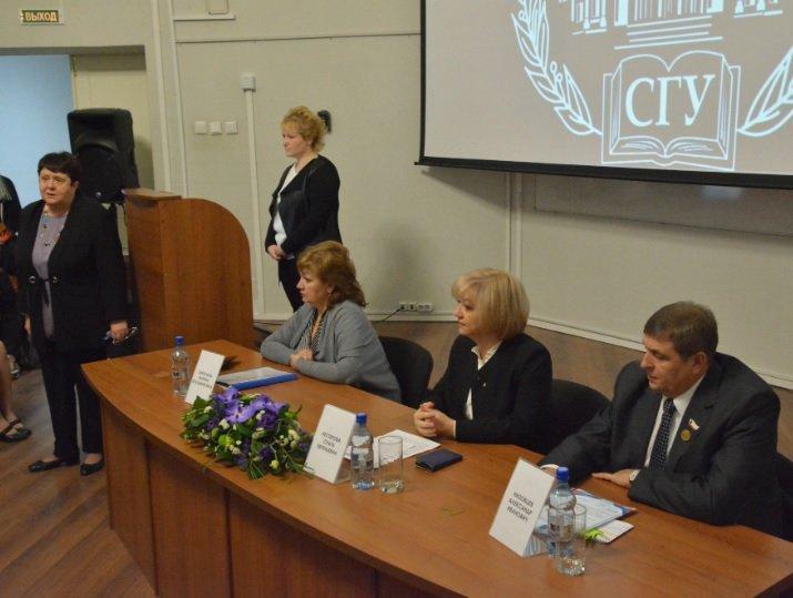 в СГУ состоялось открытие регионального волонтёрского центра