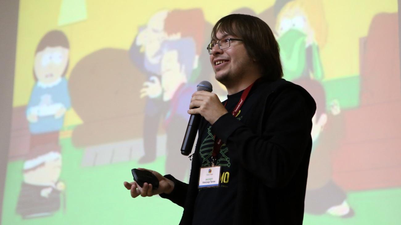 Александр Панчин