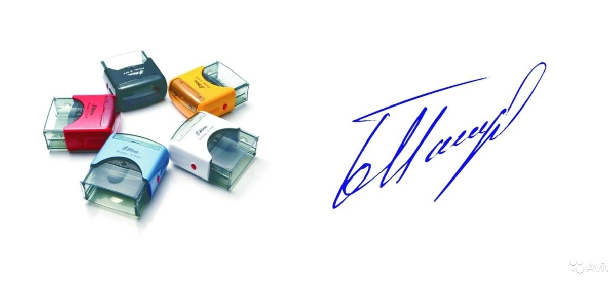 инвалидам обещают разрешить использование факсимиле вместо подписи