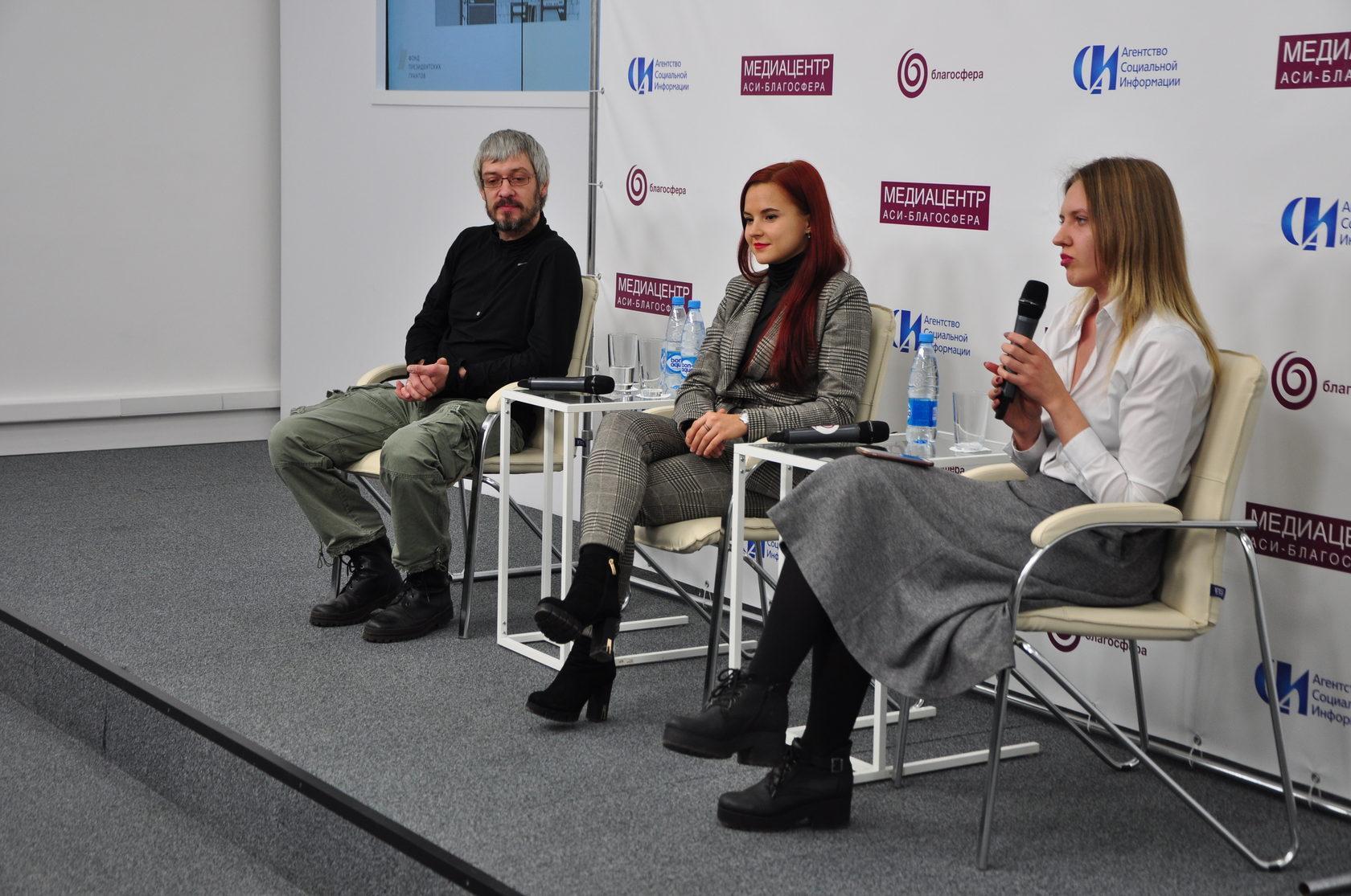В медиаклубе «АСИ — Благосфера» обсудили, как продвигать благотворительность в сериалах