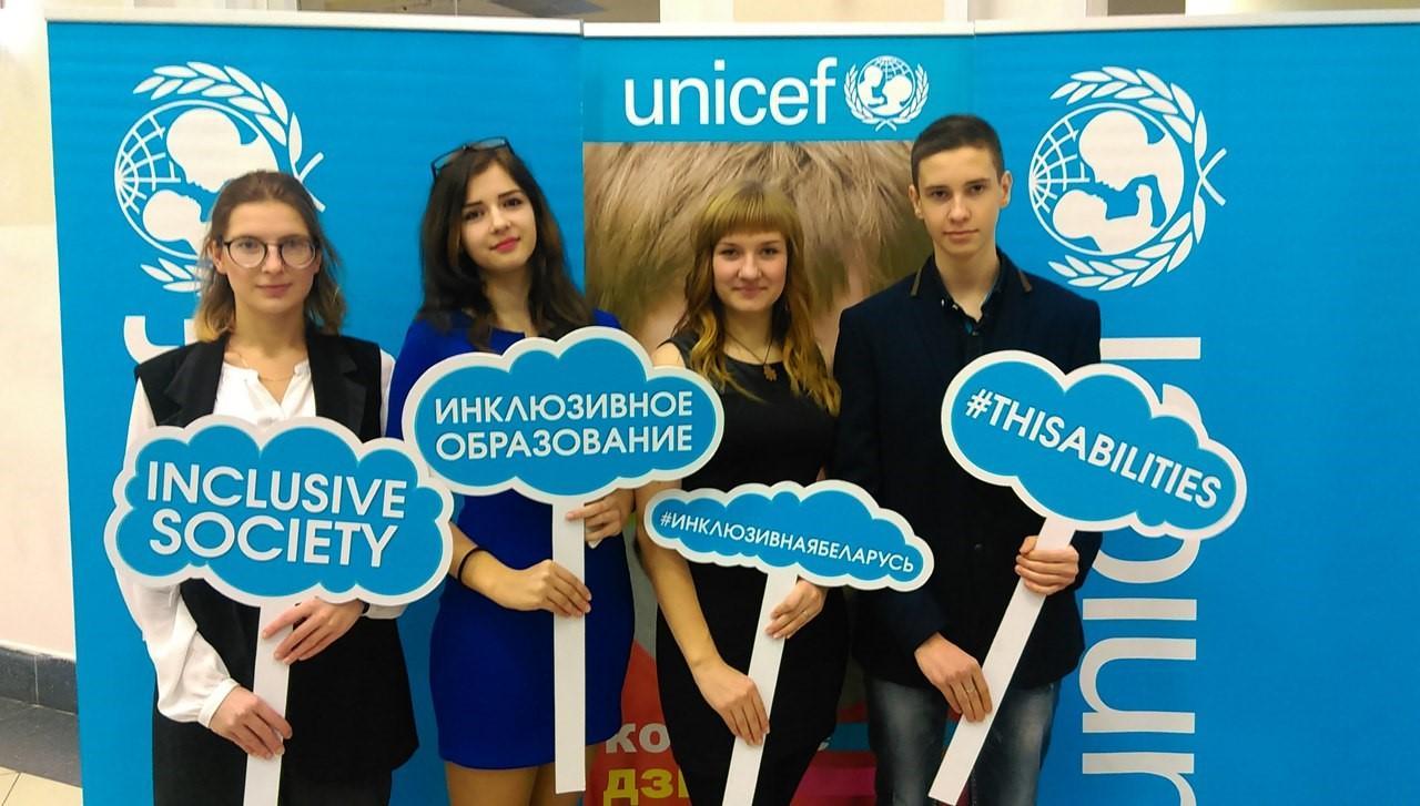 Свыше 200 мероприятий прошло во время кампании «Инклюзивная Беларусь»