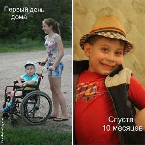 00020001 - Приемная мама пятерых детей-инвалидов: «Проблема выгорания мне незнакома»