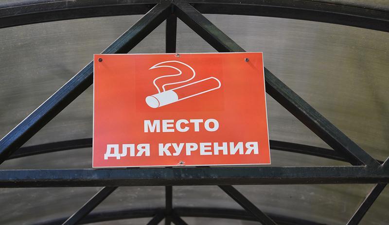 Минздрав предложил удлинить рабочий день для курильщиков
