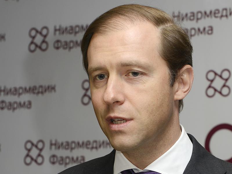 Мантуров