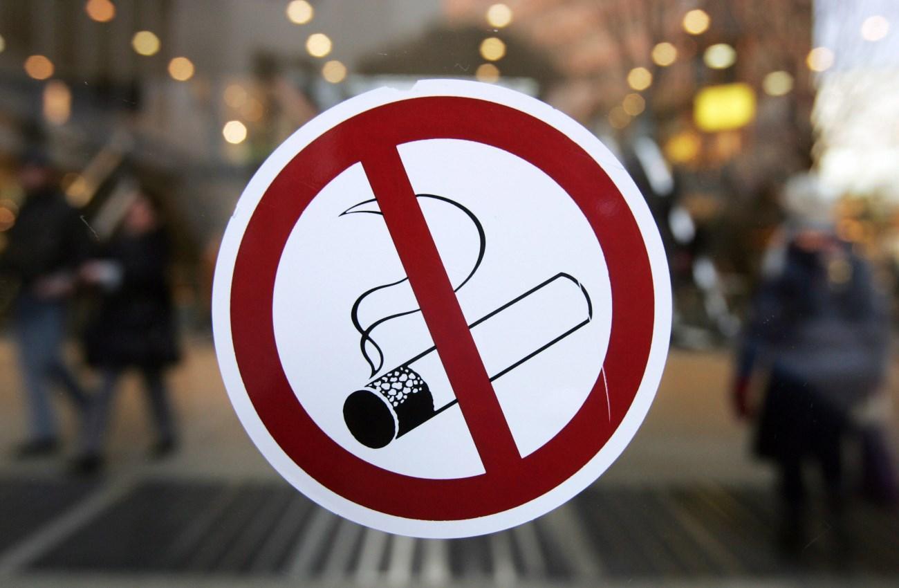 Минздрав предложил не продавать табак россиянам, рожденным после 2014 года