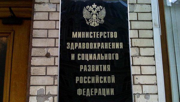 В России сократят число медосмотров для несовершеннолетних