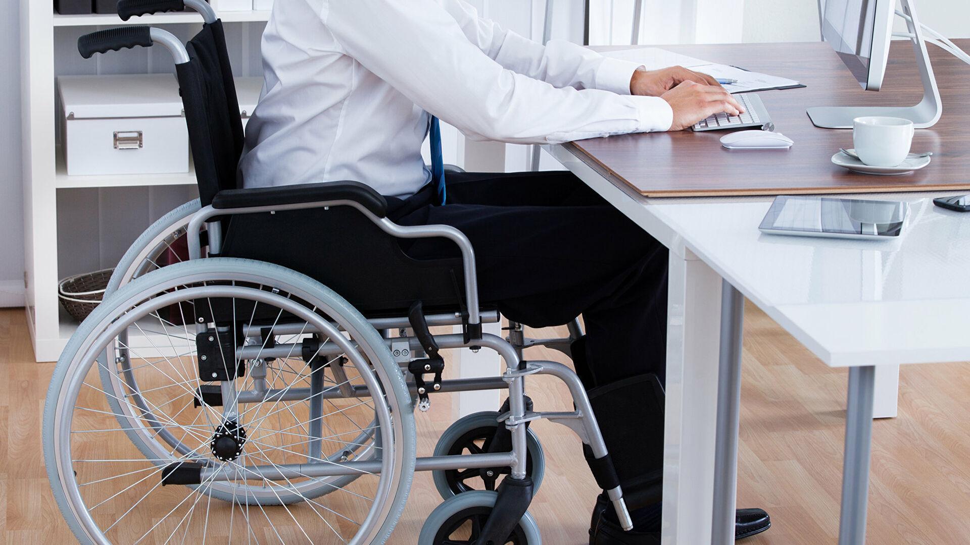 Можно ли инвалиду I группы трудоустроиться официально?