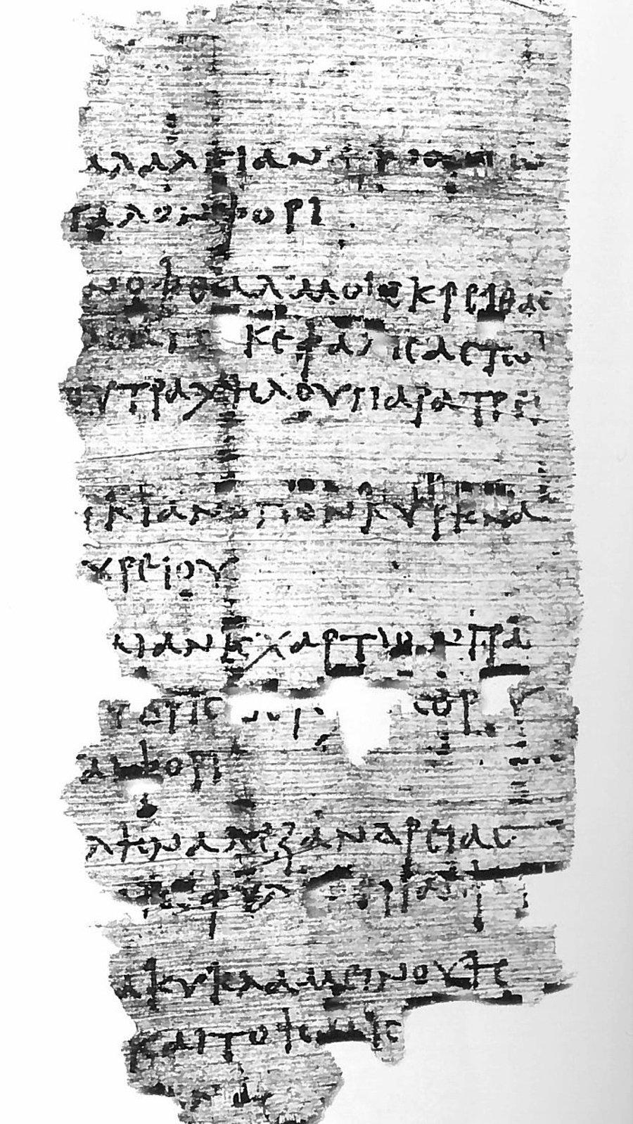 В Египте нашли древний рецепт от похмелья
