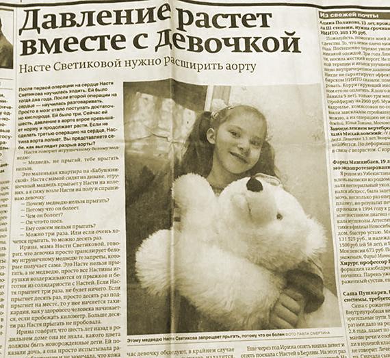fleshmob fondov k istorii Alekseya Moshkovicha1 - Рождественский флешмоб: истории успеха