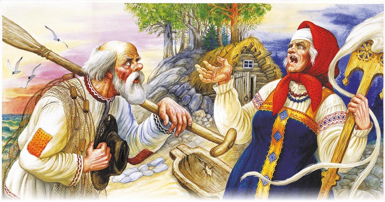 5 психических болезней из русских сказок