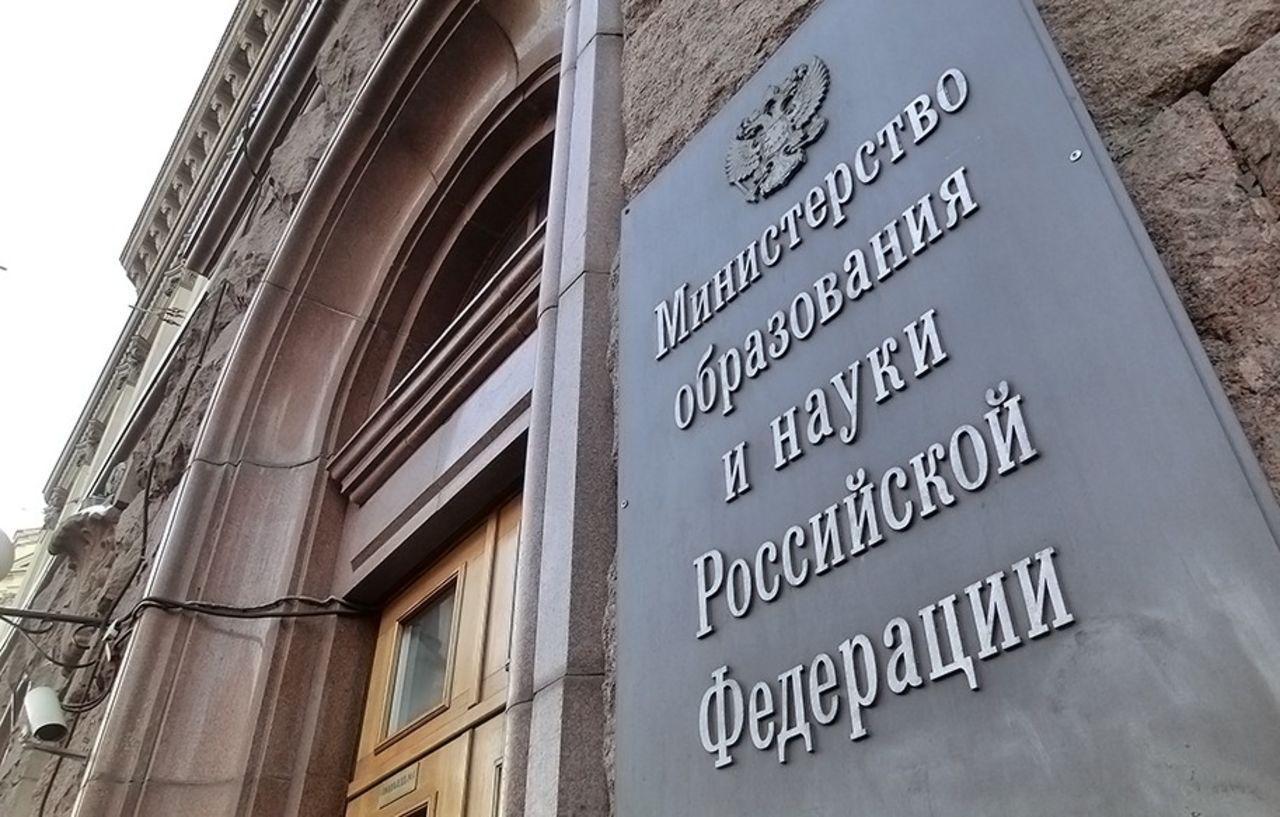 расходы на российскую науку предложили сократить