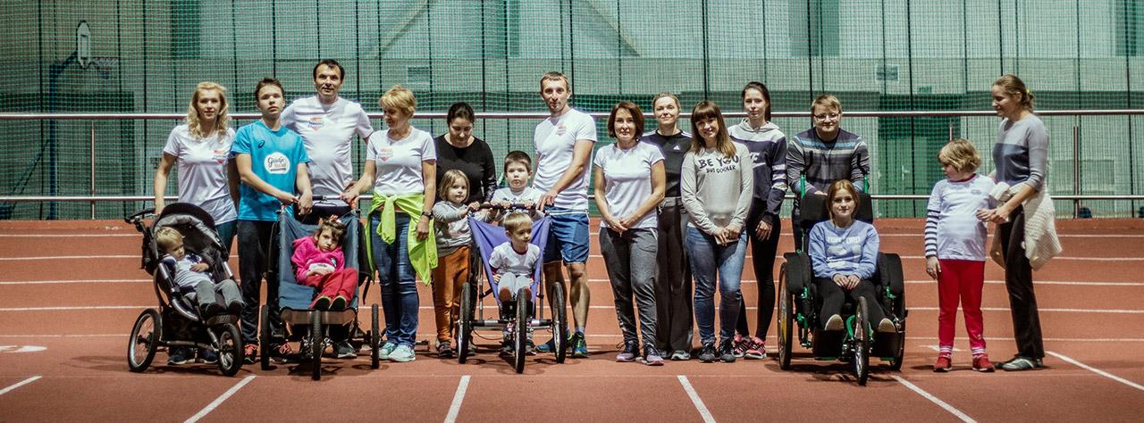 В Минске открылся инклюзивный спортклуб «Крылья ангелов» для семей с детьми-инвалидами