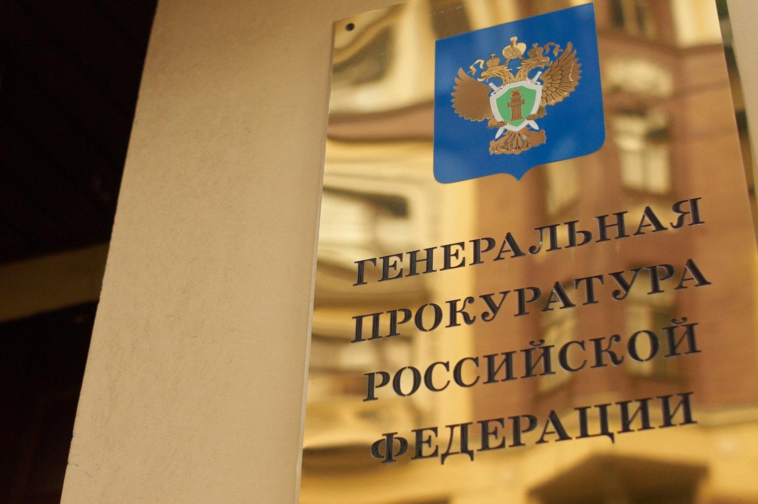 генпрокурор обвинил чиновников в бездушном отношении к инвалидам