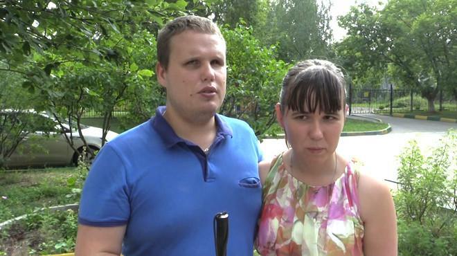 В Нижнем Новгороде ЗАГСы отказались поженить слепую пару