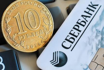 «Номинальные счета» для детей-инвалидов в Москве не будут обязательными
