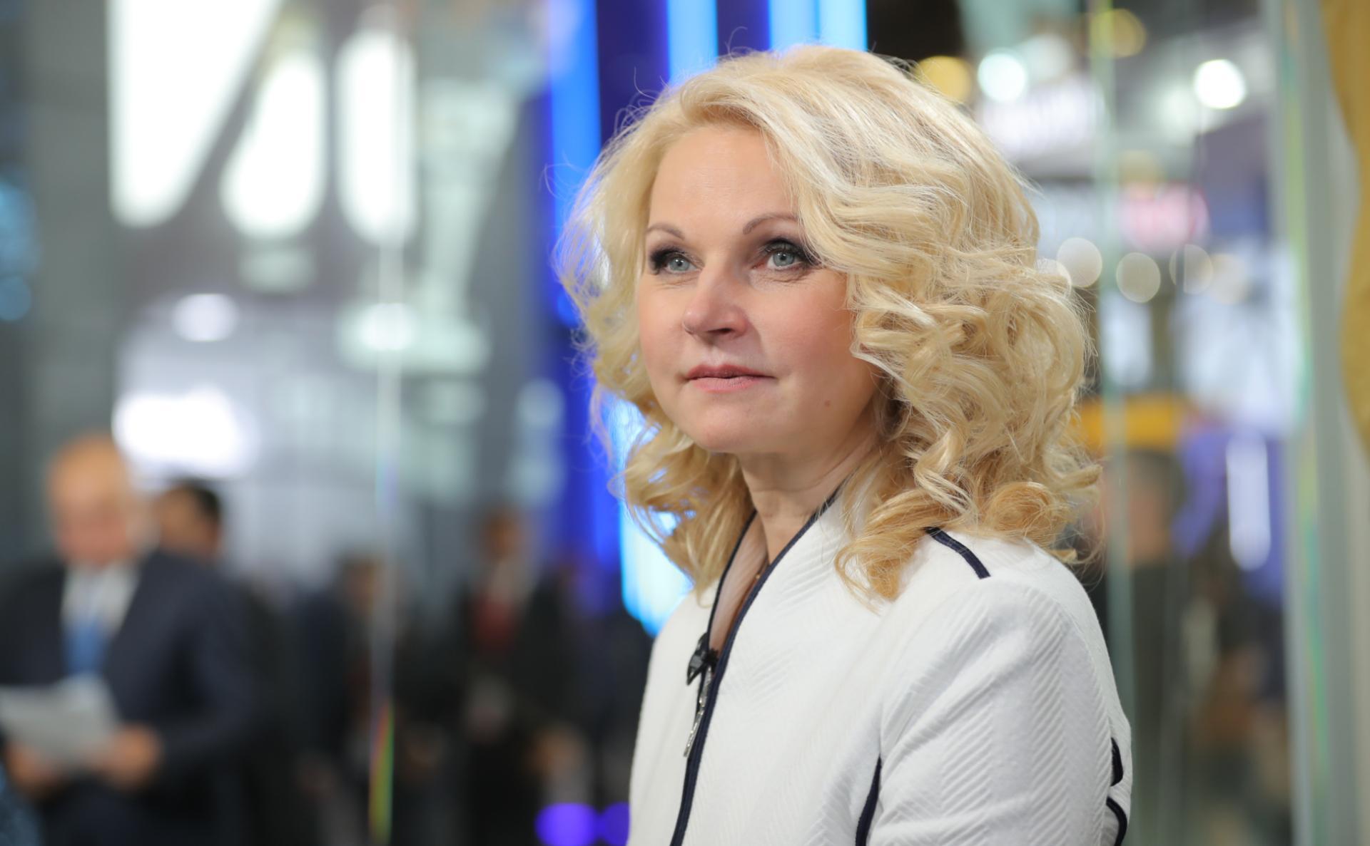 Глава Счетной палаты предложила объединить ФОМС и ФСС