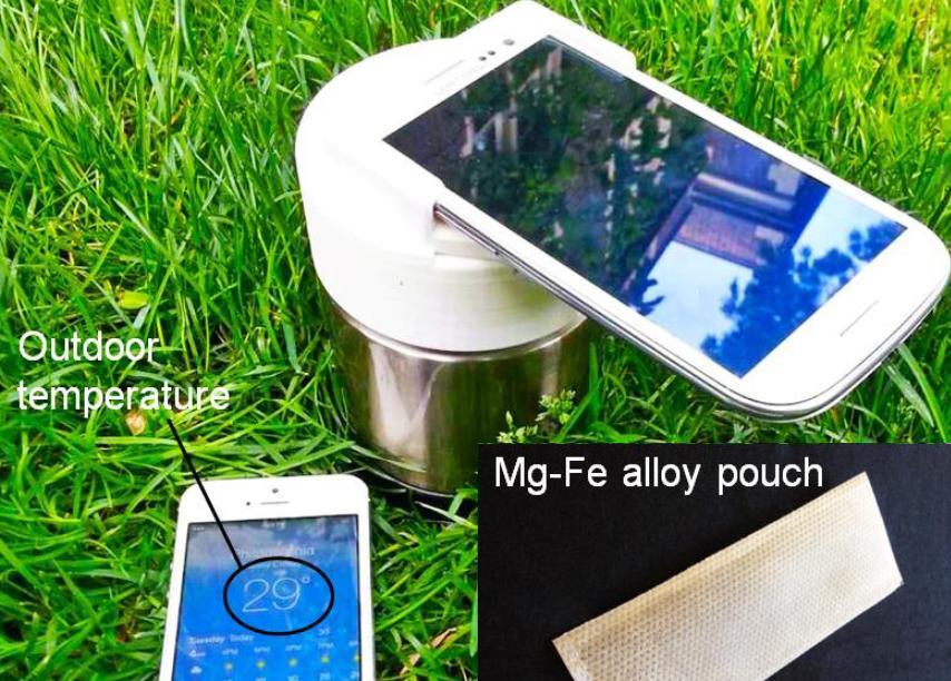 смартфон приспособили для диагностики инфекций