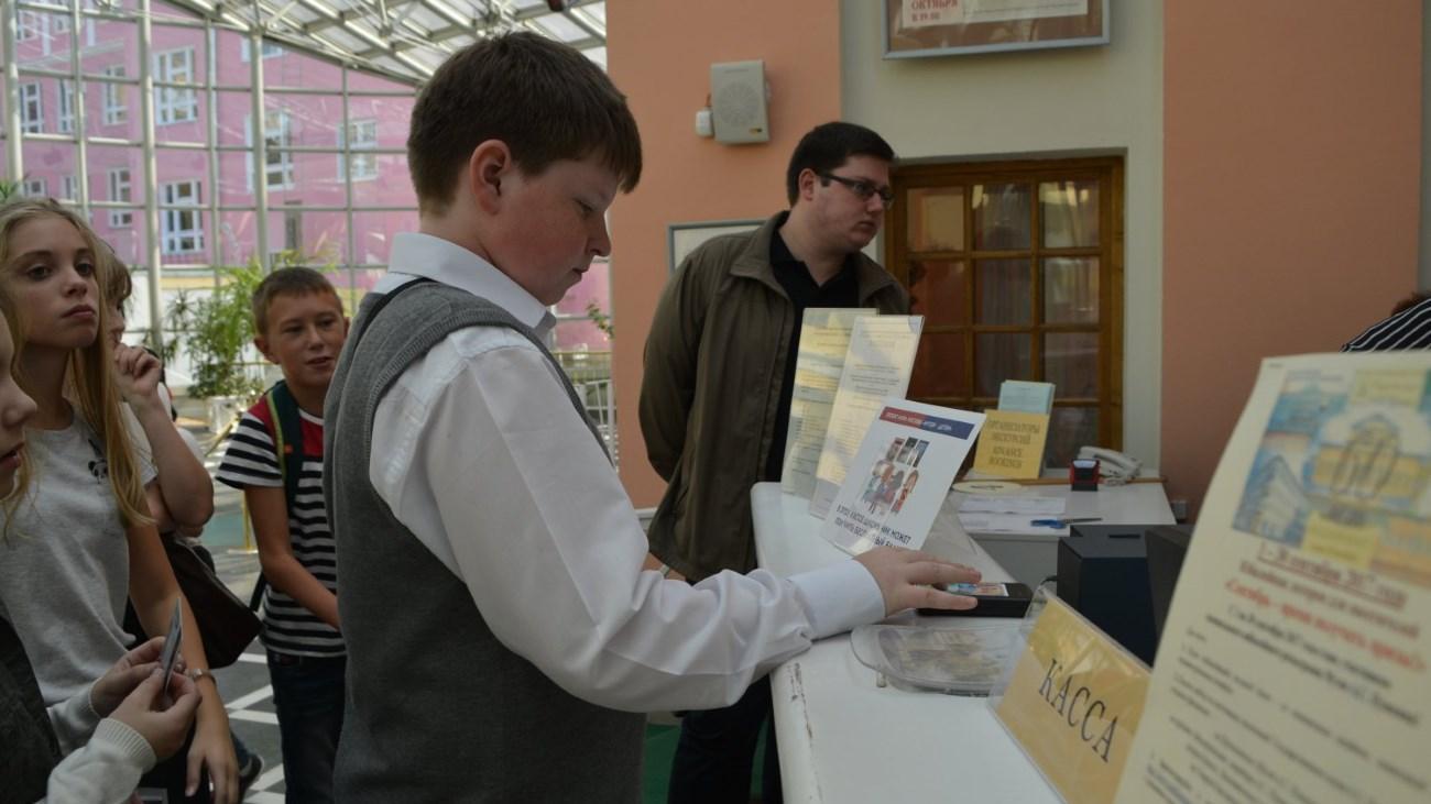 Московским школьникам с сентября можно будет посещать музеи бесплатно