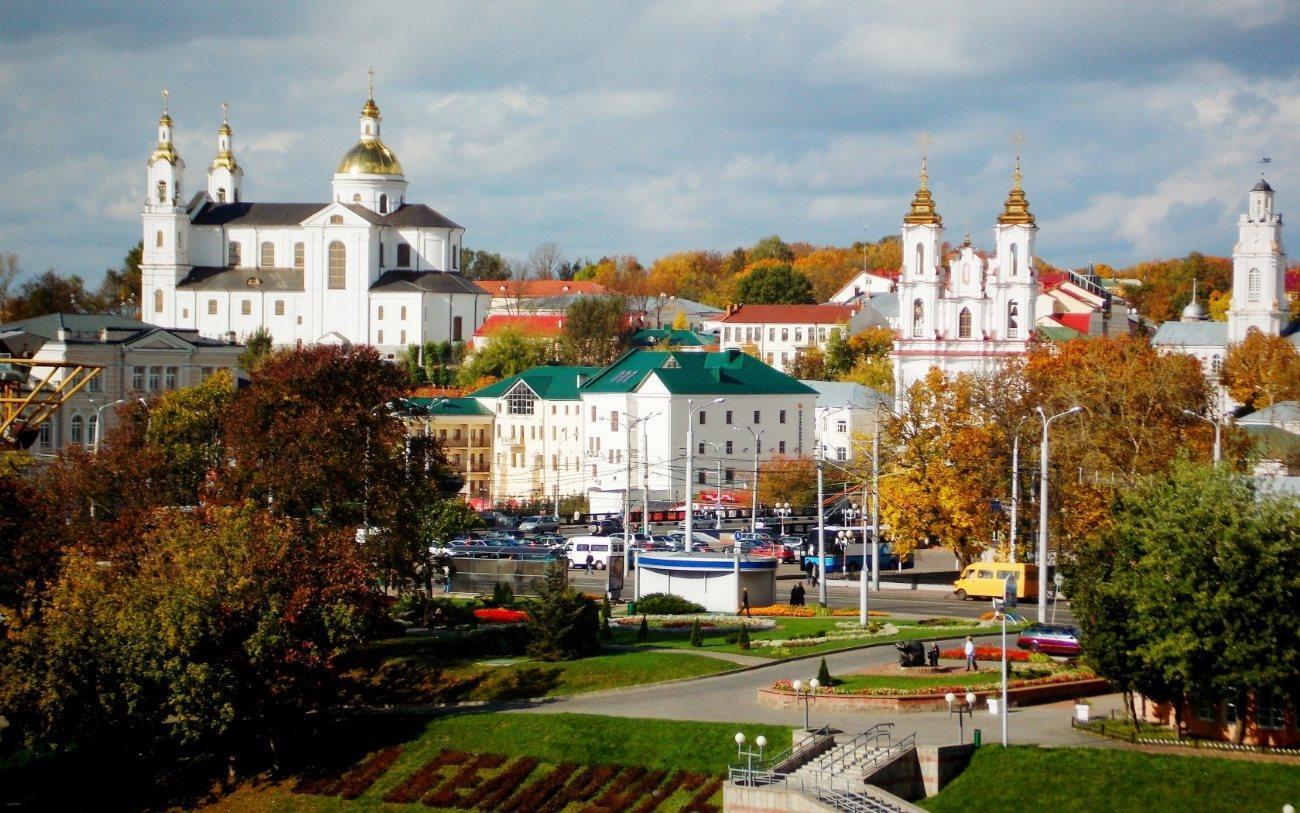 Витебск бизнес-информация