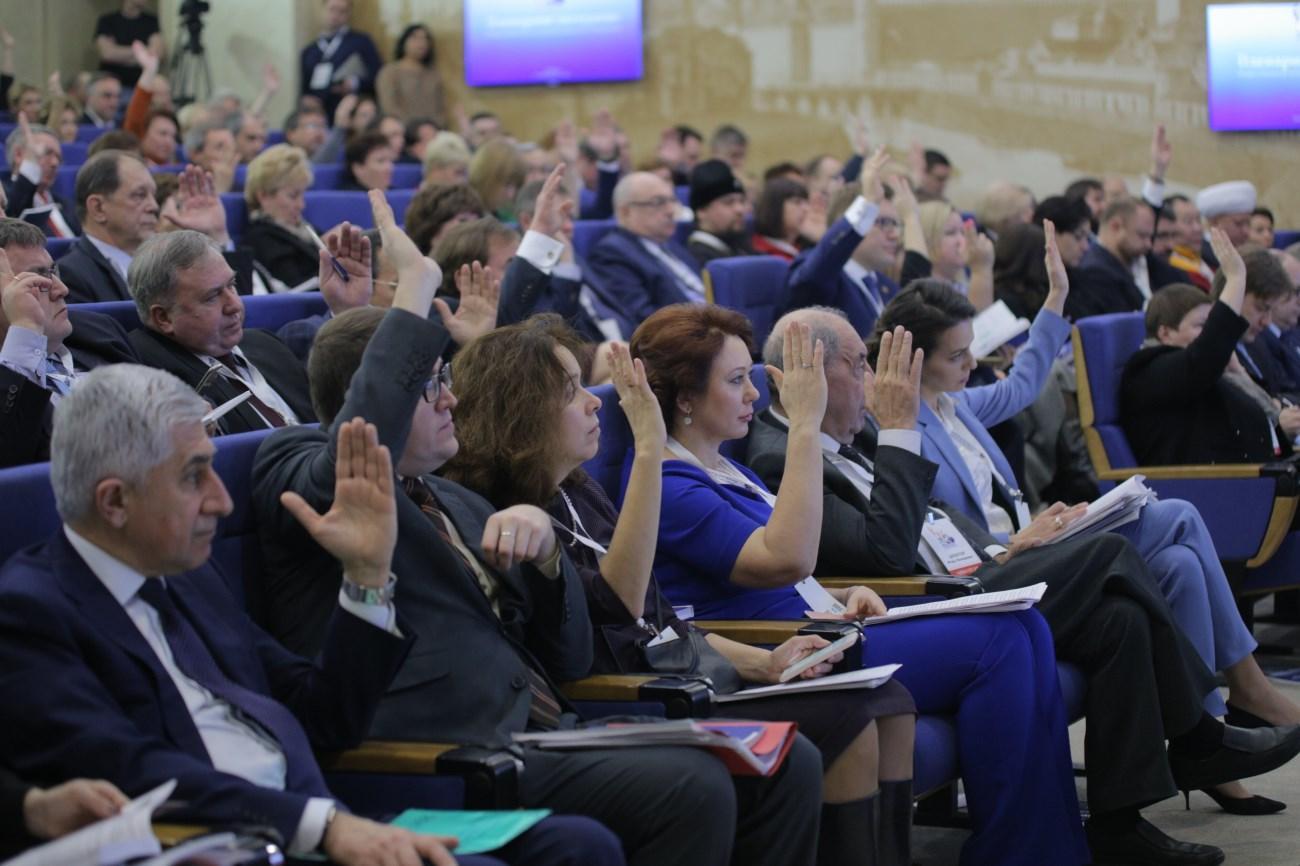 барьеры между НКО и СМИ попали в повестку конференции Минэкономразвития