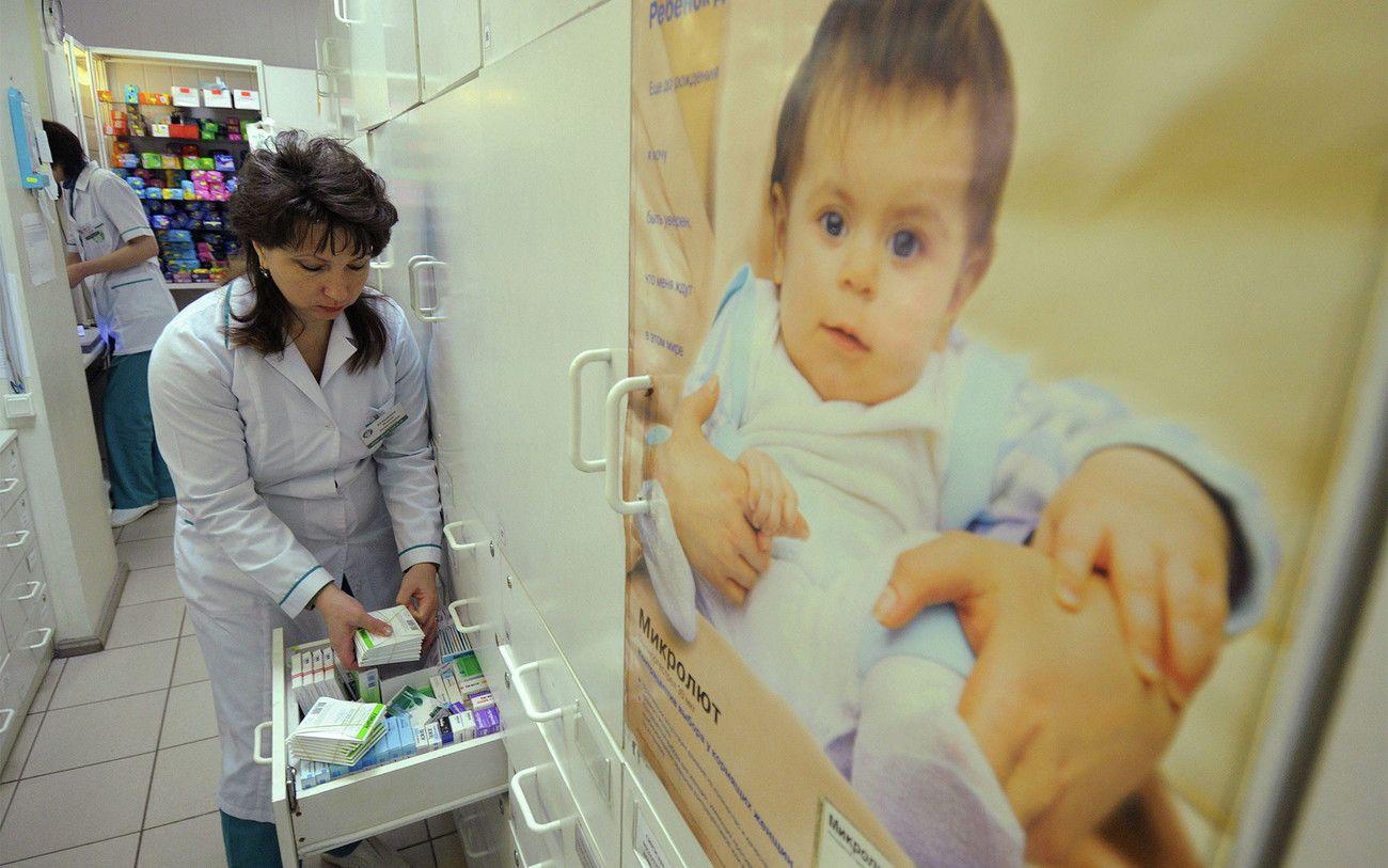В нескольких регионах России дети с фенилкетонурией не могут получить лекарства