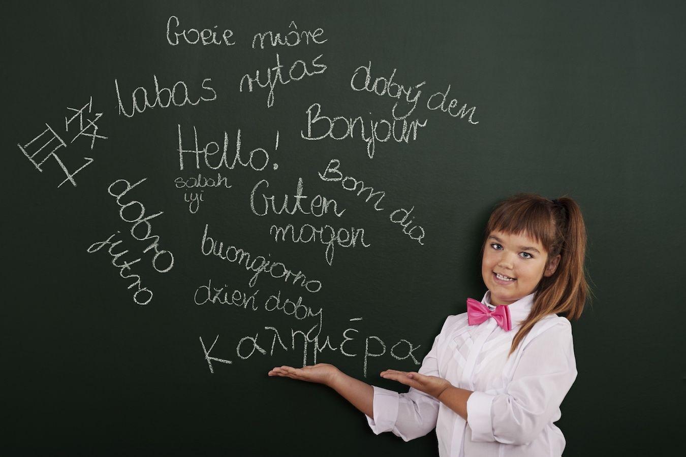 Мозг учит языки с помощью старой памяти