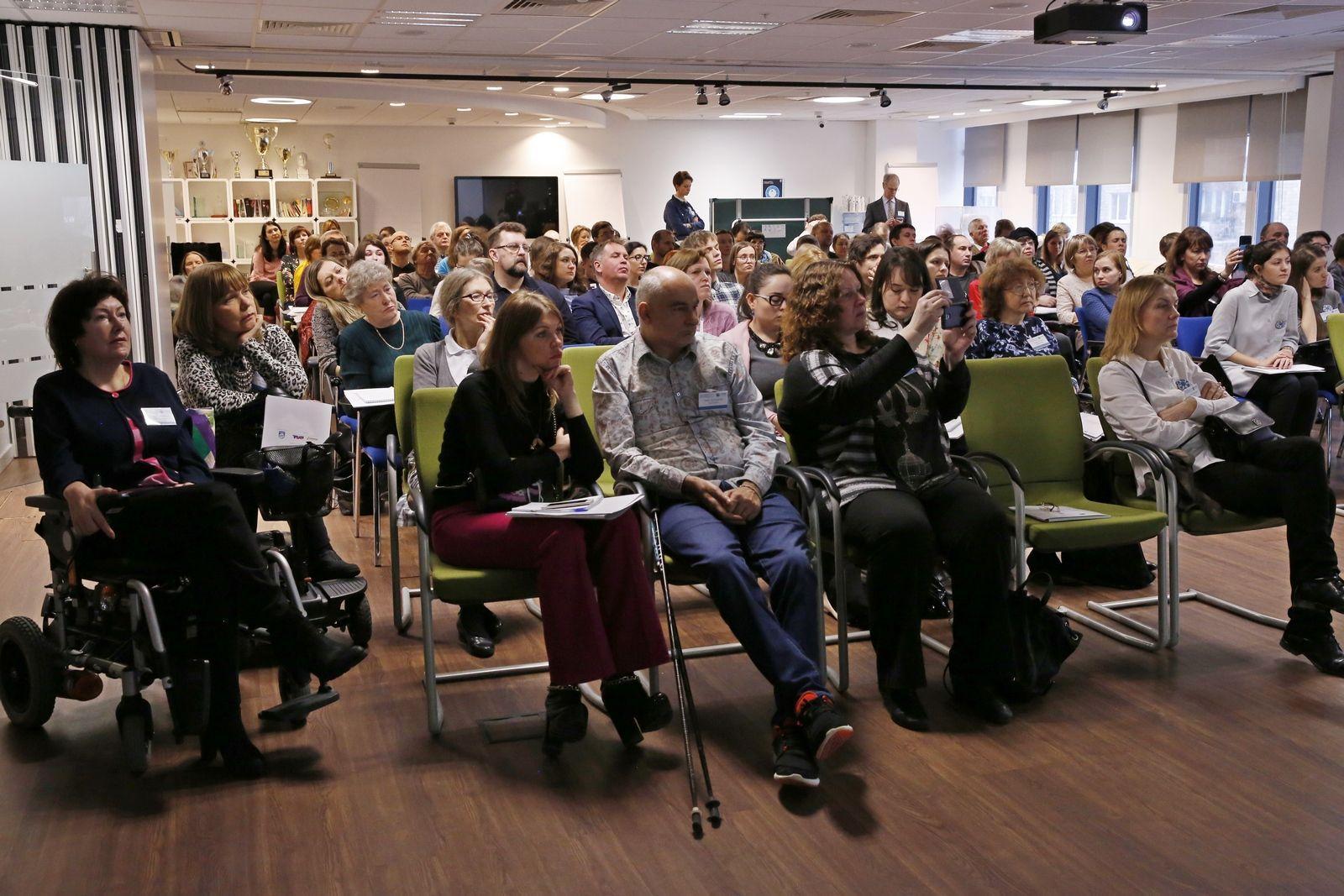 Четвертая ежегодная общероссийская пациентская конференция по БАС