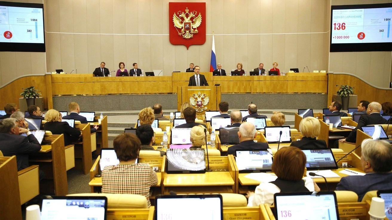 Дмитрий Медведев — о помощи орфанным пациентам