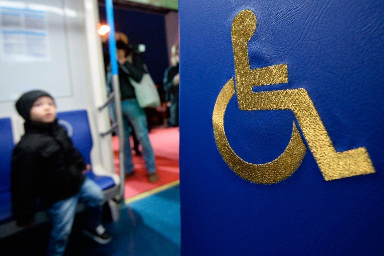 в ОП РФ обсудили способы поддержать семьи с детьми-инвалидами