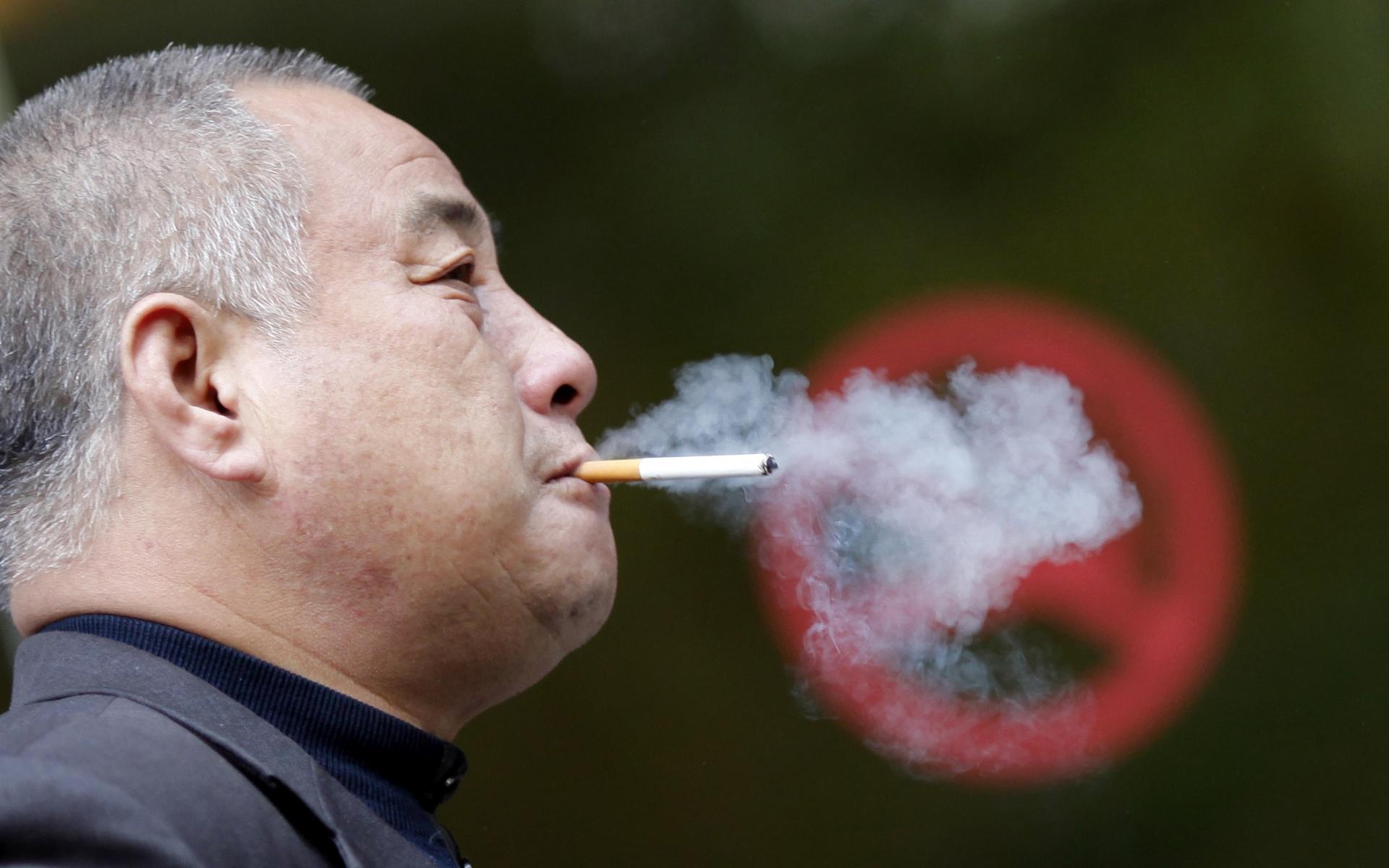 Брось курить или молчи