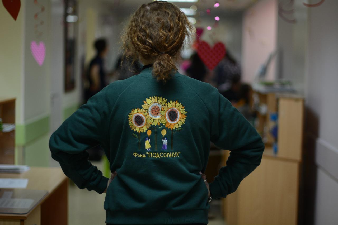 «Подсолнух» открывает школу для подопечных с аутоиммунными заболеваниями