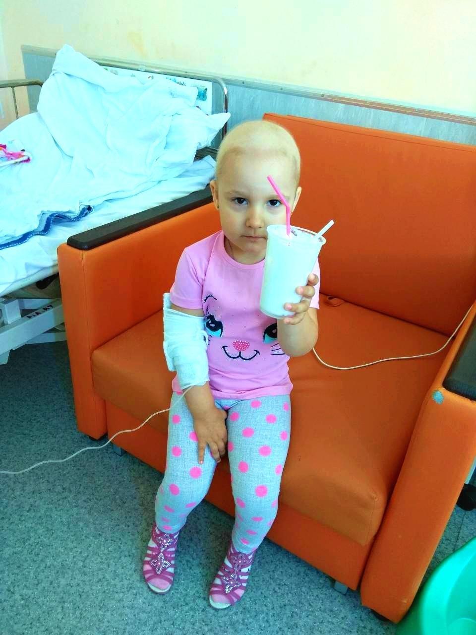 Спасите Алисию! Помогите ей выздороветь!