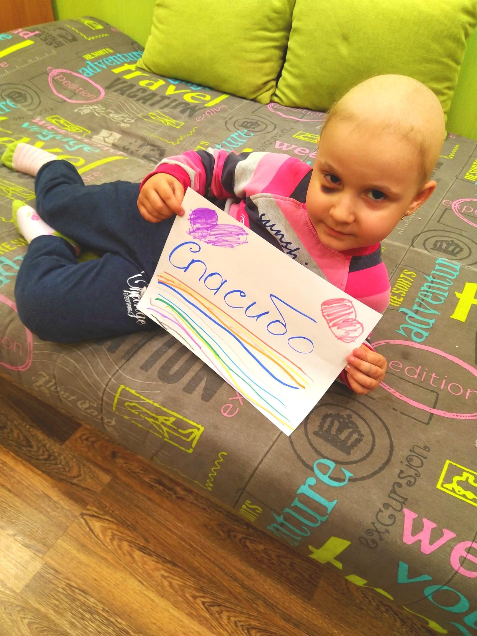 foto 9 - Спасите Алисию! Помогите ей выздороветь!