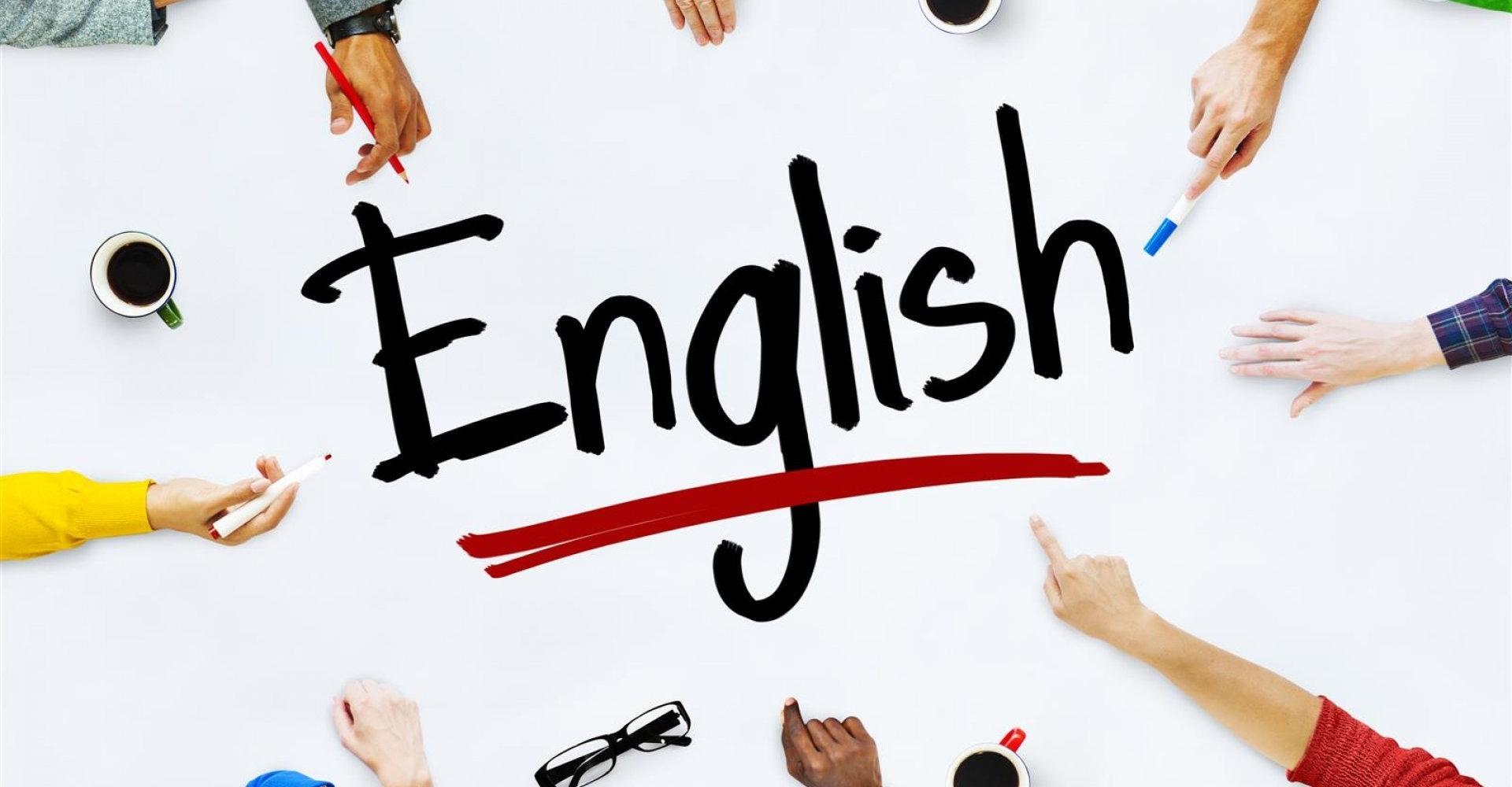 Для чего нужен английский?