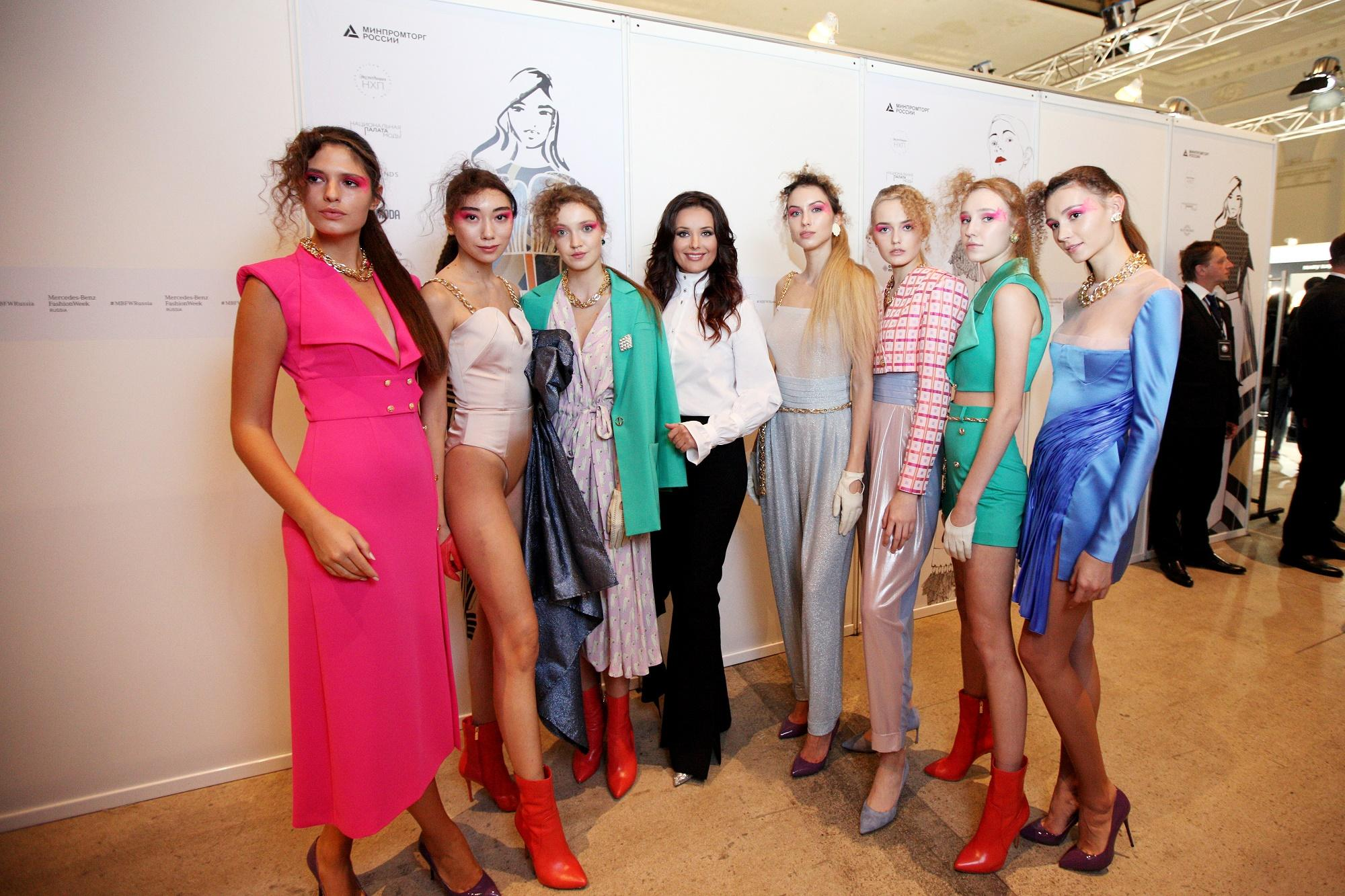 Добро в моде: fashion-аукцион 7 ноября!