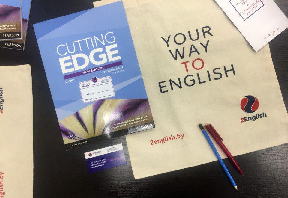 Интересное изучение языка. Рекомендации по изучению английского языка