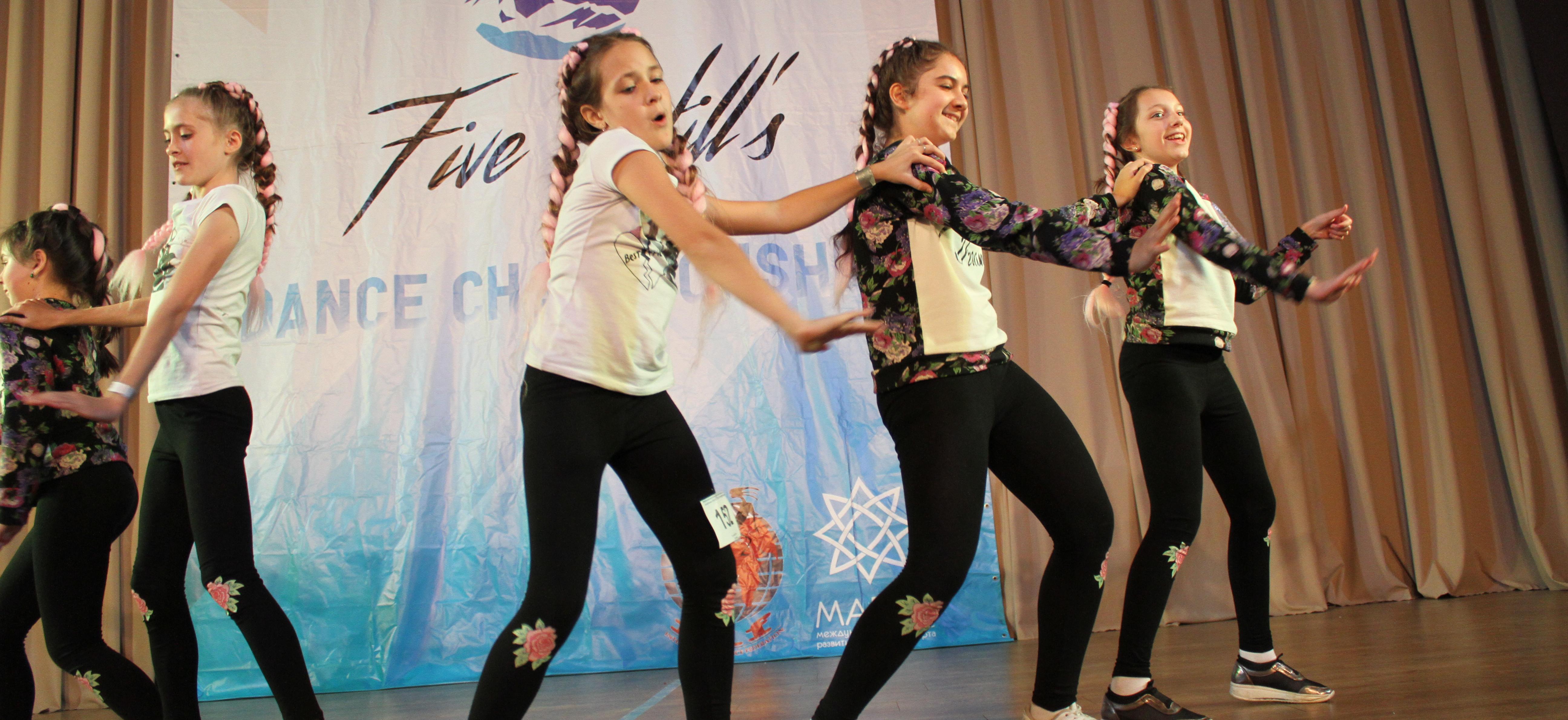Танцевальный конкурс – возможность реализовать хореографический талант