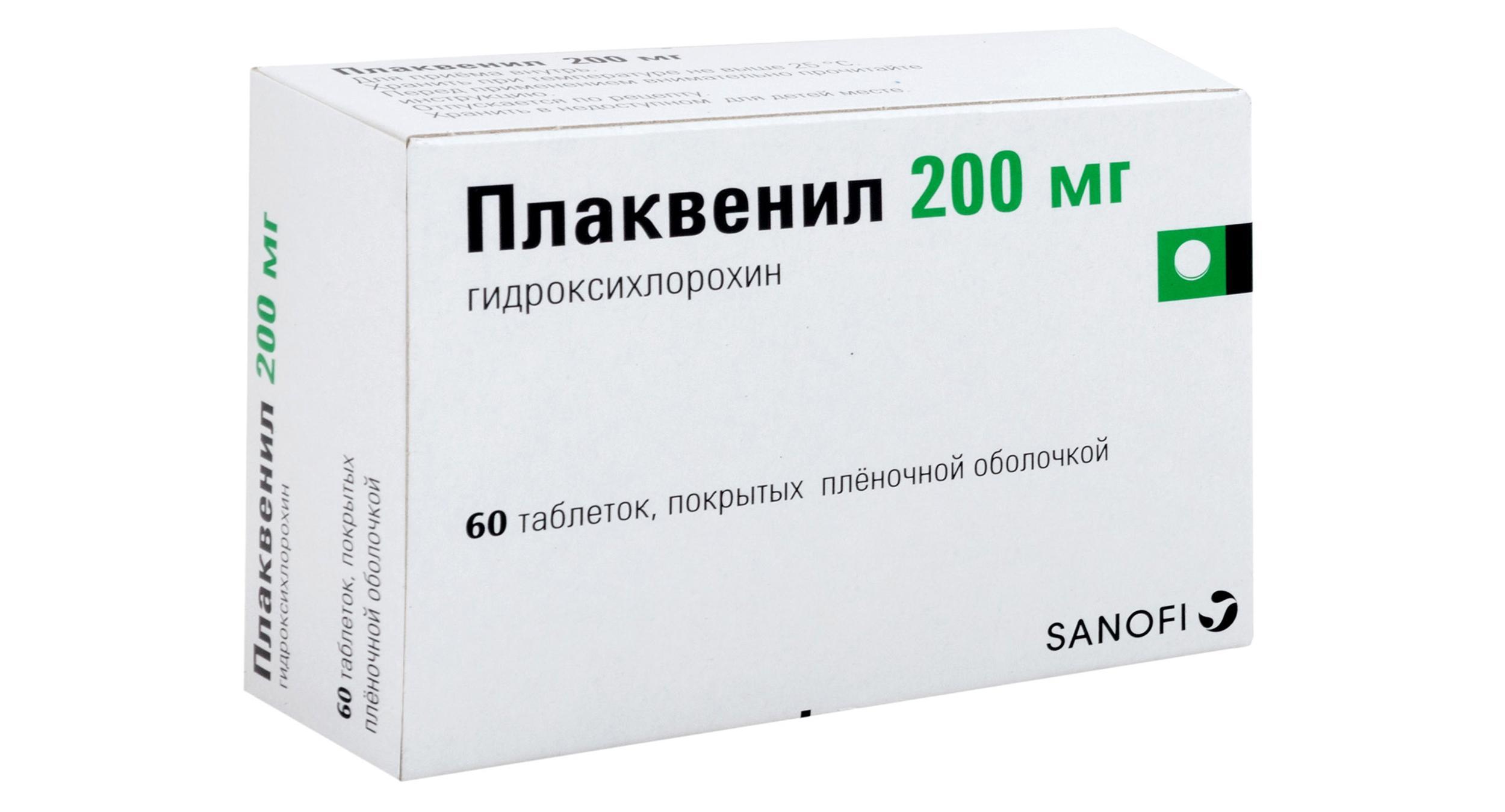 Утверждать, что сочетание гидроксихлорохина и азитромицина вылечивает COVID-19, преждевременно