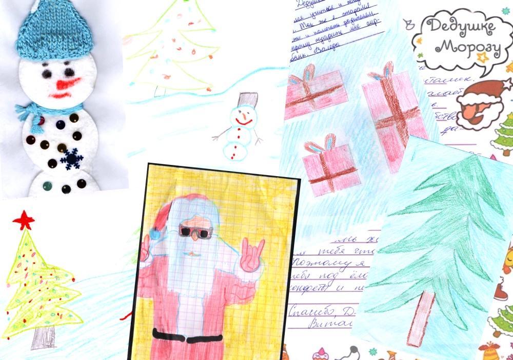 Дедушке Морозу от детей-сирот… С Верой в Чудо!