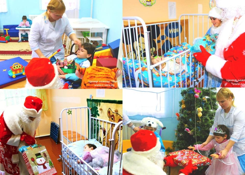 foto 17 - Дедушке Морозу от детей-сирот… С Верой в Чудо!