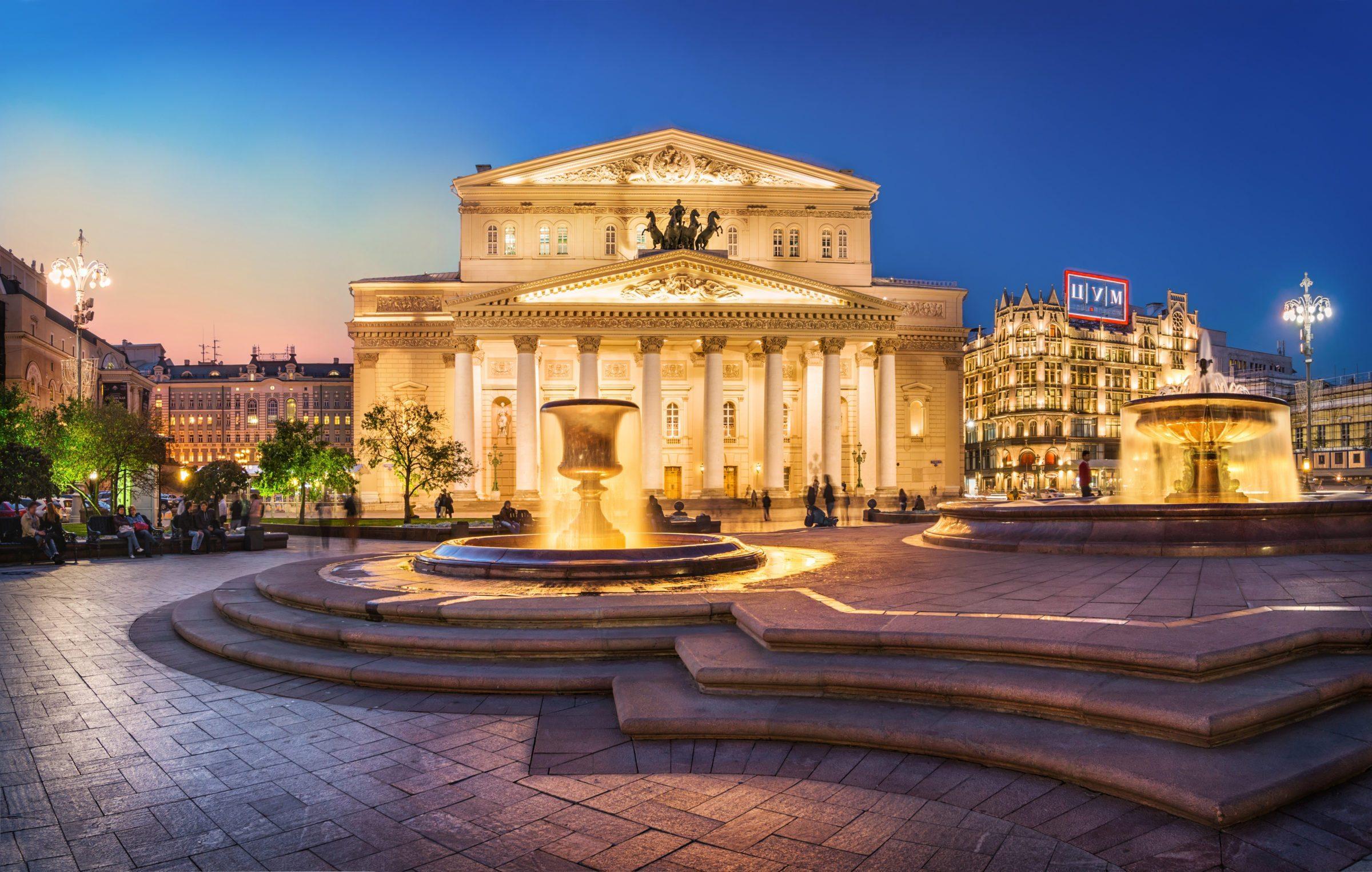 Что посмотреть туристу в Москве