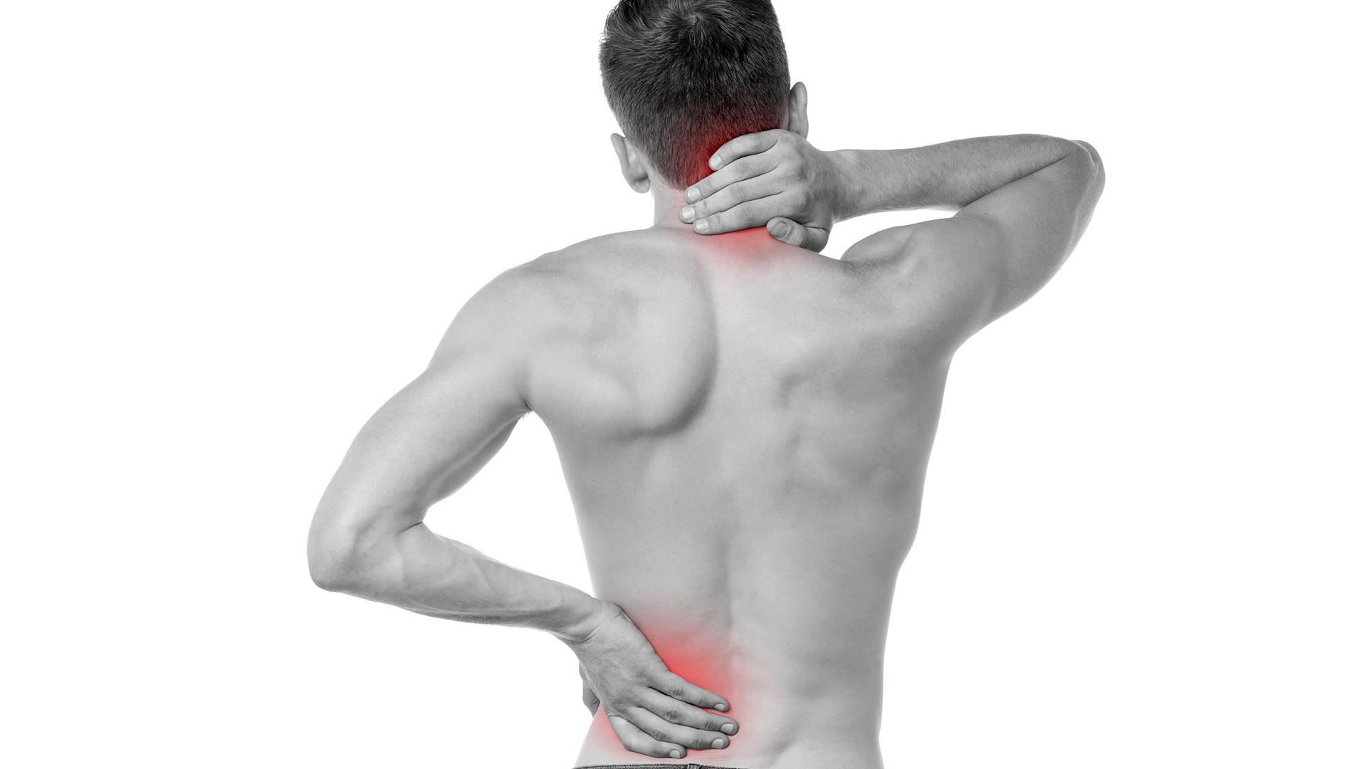 Один источник боли в теле может подавлять ощущения от другого