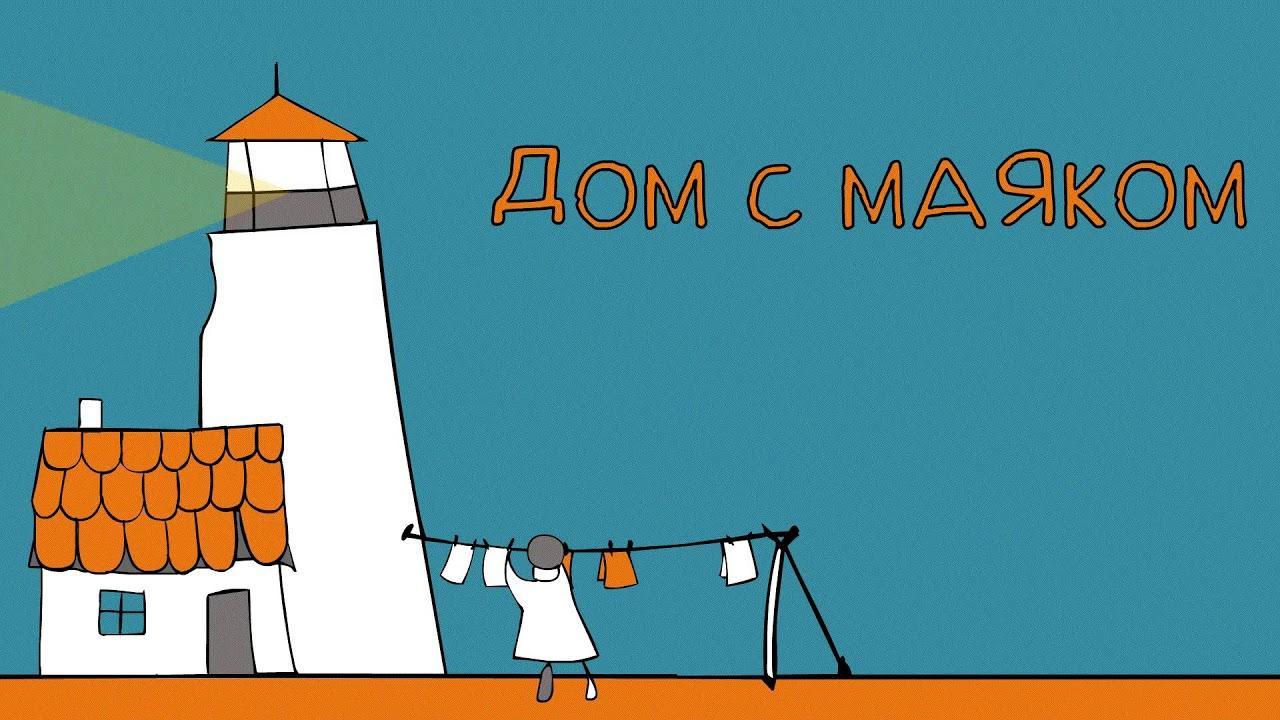 Детский хоспис «Дом с маяком» оштрафован на 200 тысяч рублей