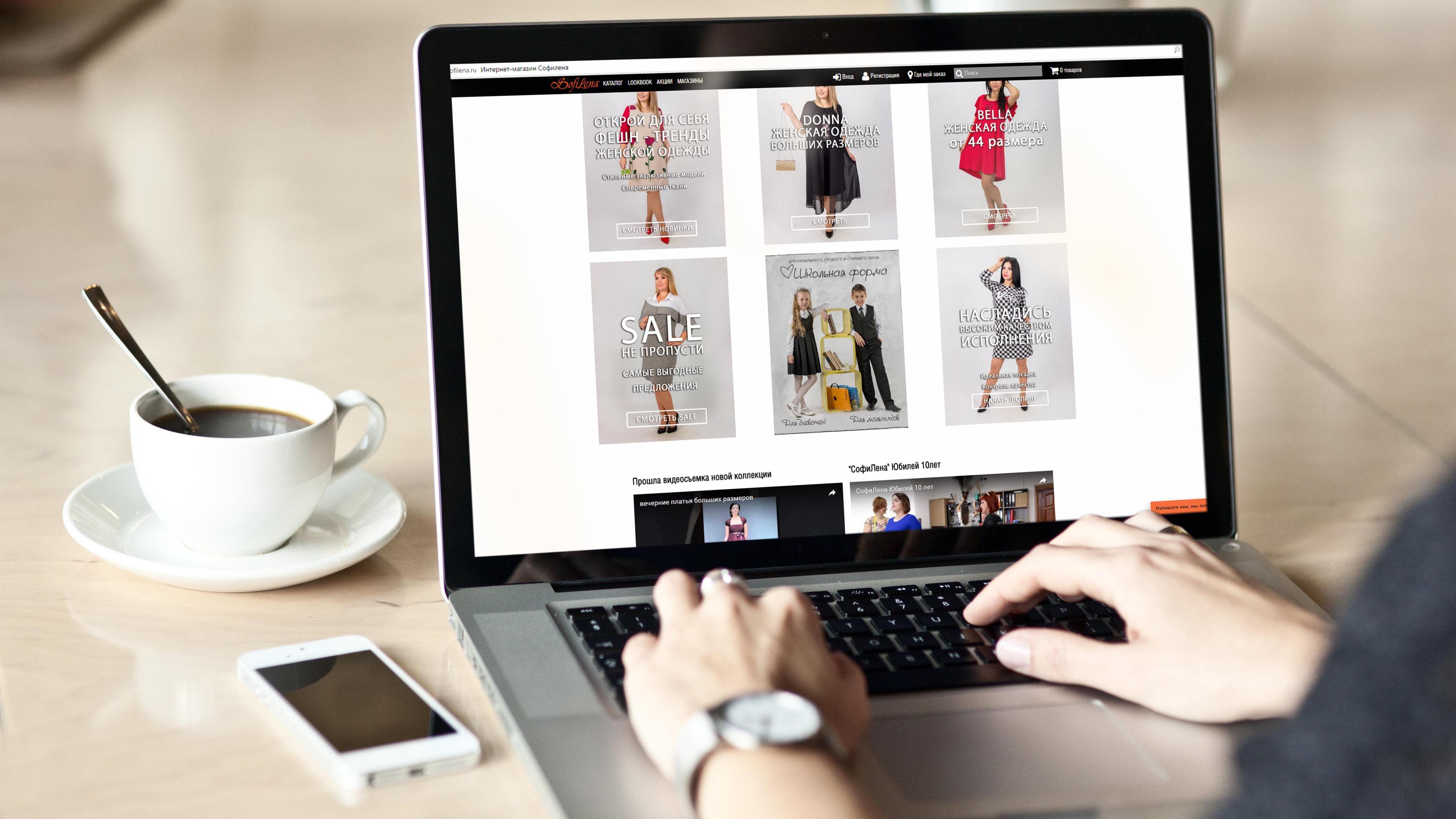 5 плюсов создания интернет-магазинов